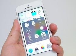 iOS 9の新しい5つの裏ワザを紹介 3年前のiPhone 5でもバッチリ効果がある