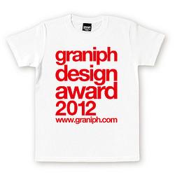 グラニフの世界Tシャツデザインコンペ 2年ぶり開催決定