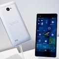バイオから発売された新しい「VAIO Phone Biz」実際に使ってみた
