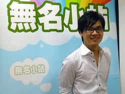 台湾の古参SNS「無名小站」が年末にサービス終了へ
