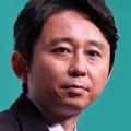 有吉弘行が「めちゃイケ」出演の山本圭壱に指摘「ニヤニヤは駄目」