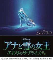 「アナ雪」短編の邦題が決定、吹替キャスト未定もディズニーは続投熱望。