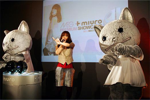 ライブレポート:MEG「サルの様子を見てくれるロボットが欲しい」