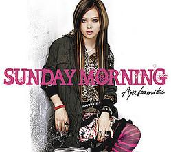 「SUNDAY MORNING」KERA ver.<br>2008年03月05日発売<br>1,050円 (税込) / GZCA-7111