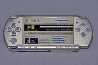 PSPの「インターネットブラウザ」の画面