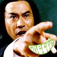 「人」<br>2007年11月14日発売<br>1,000円 (税込) / UPCH-80048