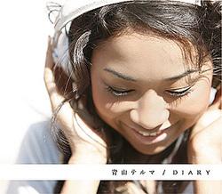 「DIARY」初回限定盤<br>2008年03月26日発売<br>3,300円 (税込) / UPCH-9419