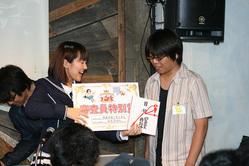【トレビアン】新宿でY-1グランプリ受賞イベント! グランプリ受賞者とチャットで中継!?