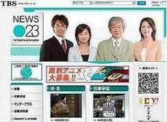 山本モナさんの不倫騒動は、番組への批判にまで拡大している