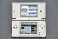 DSの「ニンテンドーDSブラウザ」の画面