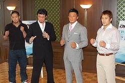 一番左から宮澤、柴田、秋山、弘中