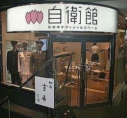 渋谷駅から歩いてすぐ。ポップな字体がかわいらしい