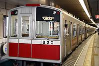 地下鉄での「ケータイルール」は都市によって違う