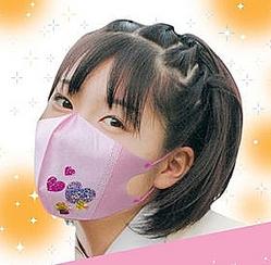 川本産業「デコりマスク」