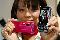 子どもの携帯代はいくらが相場か
