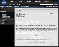 報道全面否定の声明文を載せたNASAのサイト
