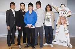 左から中西哲生、オリエンタルラジオ中田敦彦、藤森慎吾、高橋陽一氏、北澤豪=東京・原宿のKDDIデザイニングスタジオで