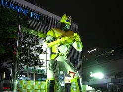 ノートンファイター 新宿東口