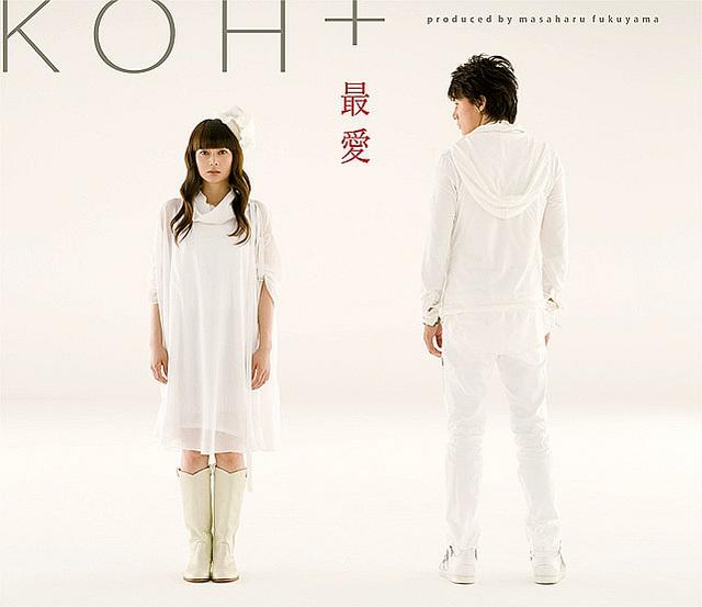 KOH+「最愛」 / 2008年10月01日発売 / 1,300円 (税込) / UPCH-80090