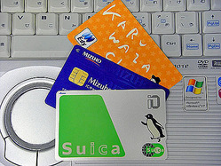 一般に流通している「ICカード」