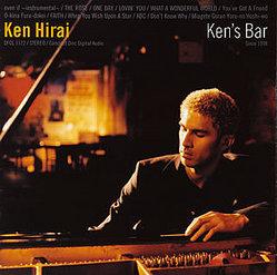 「Ken's Bar」<br>2003年12月10日発売<br>3,059円 (税込) / DFCL-1122