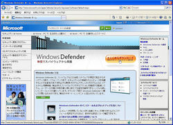 Windows Defenderのダウンロードサイトにアクセスする