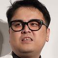 久保田 芸人など3人共演NGと暴露