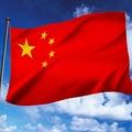 中国政府はどう対応する?