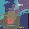 台風25号で「5つのK」に注意 強風・寒暖差・黄砂・花粉・紅葉