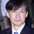 韓国法相 公職者倫理法違反か