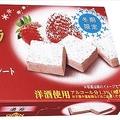 「粉雪ショコラ濃苺」(税抜220円)が、1月9日(火)から、期間限定で登場