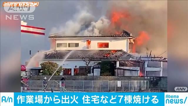 火事 どこ 松山