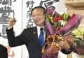 香川丸亀は自公系勝利 14都県19市長選が投開票