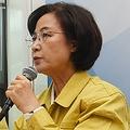 """韓国を震撼させる""""n番の部屋""""事件、加担者は身元公開か…法務部長官が明言"""