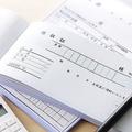税務調査を受けやすい人の特徴 元国税職員が明かす「標的」とは
