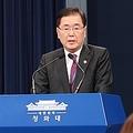 記者会見を行う鄭室長(中央)=10日、ソウル(聯合ニュース)