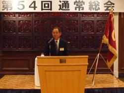 東装協 第54回通常総会開催 新理事長に富澤氏
