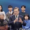 国民との対話を行う文大統領=19日、ソウル(聯合ニュース)