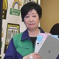 小池都知事、東京五輪を政治利用?6月20日あたりに「最後の決断」か