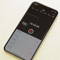Iphone 録音 機能 録音できる時間は?マイクの場所は?いざという時にサッと使いたいiPh...