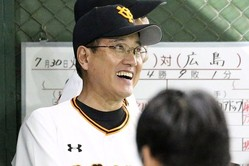 巨人・原監督=東京ドーム(C)Kyodo News