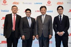 日本eスポーツ連合、JeSU活動報告記者発表、AESF戦略発表会を開催