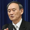 菅首相にまつわるトリビア紹介(写真/アフロ)(時事通信フォト)