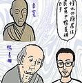 月5万円の生活費で台湾暮らし 20代で「隠居」始めた男性を直撃