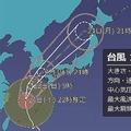大型の台風17号、九州の一部が強風に 今後は全国的に風が強まる予想