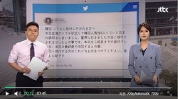 JTBC公式サイトより