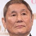 ビートたけしが離婚 元妻・幹子さんが取材で見せた「前兆」