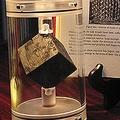 米国の大学で発見されたウラン ナチス・ドイツの原子炉開発に由来