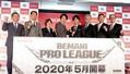 『BEMANI』eスポーツ化、コナミが日本初...