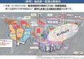 福島第一原発廃炉復興 政府は8月中に「処理水」の海洋放出決断を 風評被害は国民の科学理解力から - 赤池 まさあき